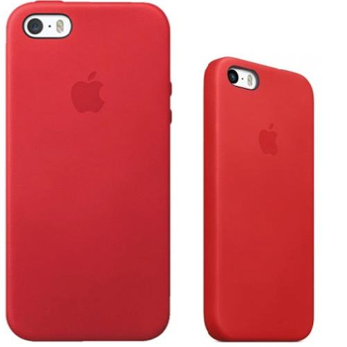 Custodia Case originale Apple per iPhone 5 - 5s - Rosso - Faceplate